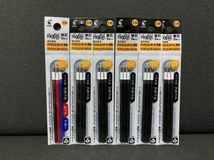 ☆フリクション 替芯 三色1袋 黒5袋 合計6袋セット 0.38mm☆