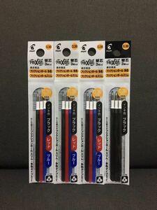 ☆フリクション 替芯 三色3袋&黒1袋 合計4袋セット 0.38mm☆