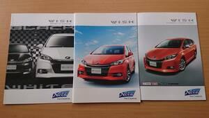 ★トヨタ・ウィッシュ WISH 20系 後期 2013年6月 カタログ / 特別仕様車 MONOTONE カタログ ★即決価格★