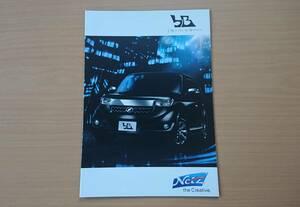 ★トヨタ・bB 特別仕様車 煌 QNC20系 後期 2012年3月 カタログ ★即決価格★