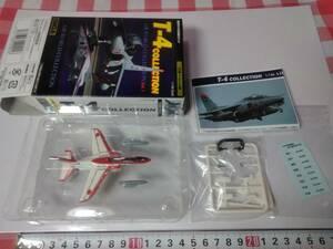 GIGA 1/144 T-4 09 芦屋基地 第13航空教育団 白赤塗装 1個