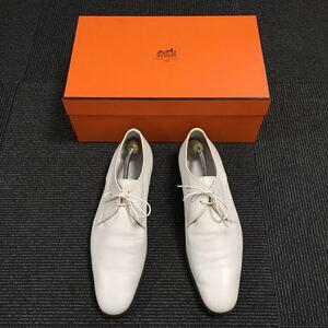 【エルメス】本物 HERMES 靴 27cm 白色系 プレーントゥ ビジネスシューズ ドレスシューズ 本革 レザー 男性用 メンズ イタリア製 42 1/2 箱
