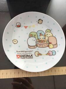 サンリオ サンリオキャラクターズ プレート 陶器 すみっこぐらし 皿 さら お皿 カトラリー Sanrio