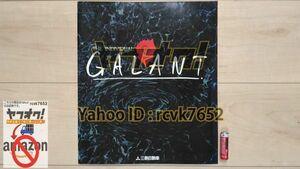 ヤフオク 1994 三菱 ギャラン GALANT カタログ リーフレット ヤフオク MITSUBISHI 車 パンフ 3Uap