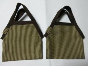 マスクケース 2点 / カツラギ織 綿100% ストライプ 日本製生地 グラニーバッグ インナーマスク 仮置き