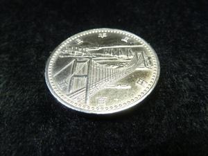 500円記念硬貨 12