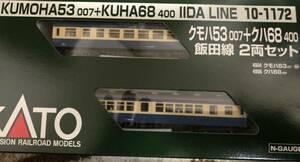 飯田線 国鉄