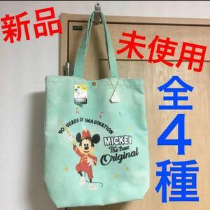 新品☆トートバッグ☆かばん☆ディズニー☆大演☆豆☆ウィリー☆ミッキー☆90周年 エコバッグ トートバッグ ミッキーミニー