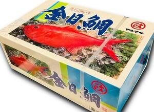 金目鯛 10kg 業務用 (1枚300~500g)【フィレーIQF・バラ凍結で便利】定食屋・旅館・磯料理屋などでお使いいただけます【冷凍便】②