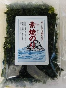素焼のり・16g×5袋【直火焼きの風味をお楽しみください】磯の香が広がります。③
