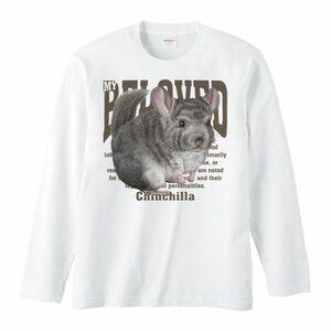 チンチラねずみ(ペット シリーズ)/長袖Tシャツ/メンズL/白・新品・メール便 送料無料