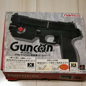 playstation用 ガンコン 銃型コントローラー
