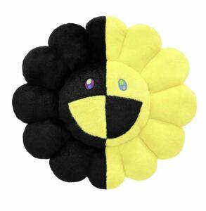 【YouTuber ヒカル】コラボ 村上隆 kaikaikiki カイカイキキ お花 flower Takashi MURAKAMI クッション HIKARU ぬいぐるみ