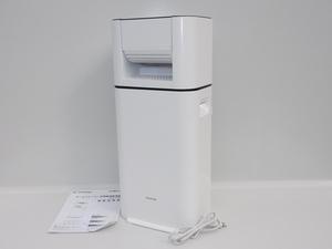【新品かと思うぐらい綺麗/送料無料】アイリスオーヤマ サーキュレーター衣類乾燥除湿器 DDD-50E 2018年 中古 美品 正常動作品