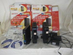 Buffalo Network Hard Disk Two Hugs and Cdr2 Set