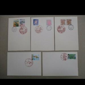 41円分の未使用官製はがき裏に添付された記念切手に押印された風景印小型印等50枚