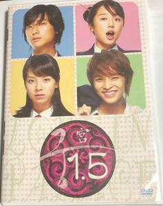 宮1.5 DVD 宮 Love in Palace チュ・ジフン