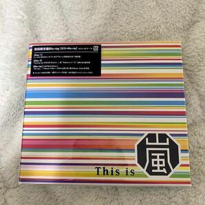 初回限定盤 This is 嵐 Blu-ray ブルーレイ