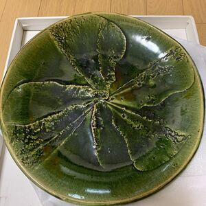 桔梗屋窯 小三郎 織部 飾皿 大皿 美濃焼