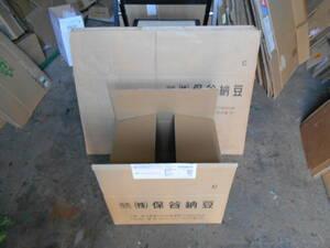 中古 段ボール箱 10箱セット 44cm×38cm×23.5cm