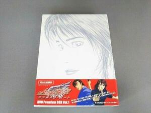 DVD エンジェル・ハート DVD Premium BOX Vol.1