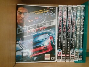 DVD ドリフト(1~7巻セット) 柏原収史、杉浦太陽、金子昇主演