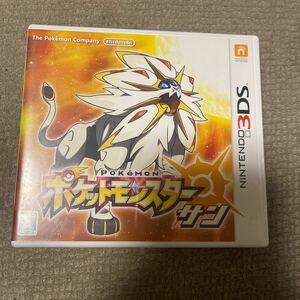 【3DS】 ポケットモンスター サン カビゴンDXのポケモンカード 付