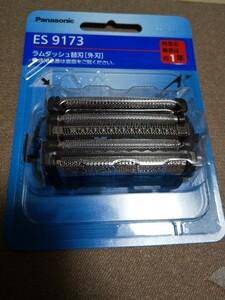 パナソニック ラムダッシュ 新品未開封品5枚刃替刃 ES9173送料込み即購入可能ブランド:パナソニック