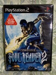 PS2 ソウルリーバー2 ★新品未開封★デッドストック品