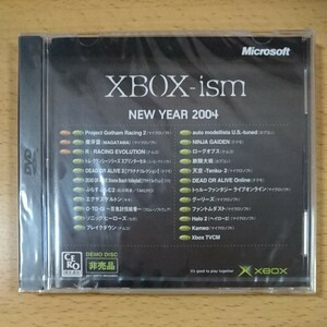 【Xbox】XBOX-ism NEW YEAR 2004 未開封品