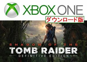 【XboxOne】 シャドウ オブ ザ トゥームレイダー ディフィニティブエディション Shadow of the Tomb Raider ダウンロード版 日本語対応