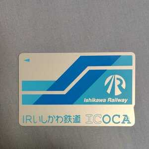 IRいしかわ鉄道 ICOCA 記念デザイン 特別デザイン デポジットのみ 1枚 Suicaと相互利用可 記念デザイン 送料84円~