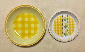 中古 MIKASAミカサ 黄色ギンガムチェック柄 大小皿