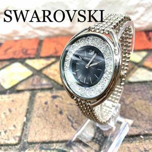 Swarovski Swarovski наручные часы часы аналоговые кристалл женщины