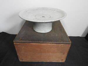 李朝祭器 台皿 祭の字入り 保存箱 (4588)