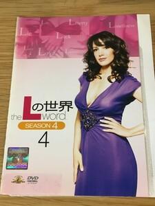 Lの世界 シーズン4 Vol.4【レンタル落ち】 DVD です Y1