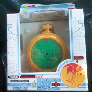 ドラゴンボール ドラゴンレーダー 型ラジオ