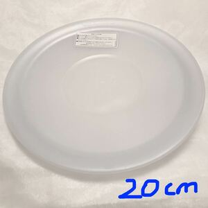 ティファール T-fal シールリッド 新品未使用 20cm 蓋 ふた インジニオネオ
