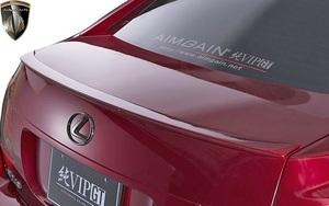 【M's】LEXUS 19GS 後期 GS350 GS450 (2007.11-2012.1) AIMGAIN 純VIP GT トランクスポイラー // FRP エイムゲイン エアロパーツ 外装