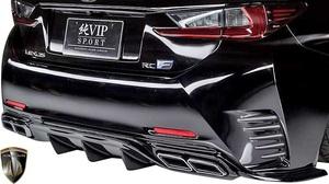 【M's】LEXUS 前期 RC F-SPORT (2014.10-2018.9) AIMGAIN 純VIP SPORT Type-2 リヤアンダーディフューザー // エイムゲイン エアロ 外装