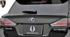 【M's】レクサス CT200h 前期 Fスポーツ ZWA10 (2011.1-2013.12) AIMGAIN HYBRID SPORT トランクスポイラー // FRP エイムゲイン エアロ