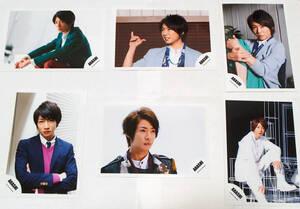 嵐★公式写真★相葉雅紀★6枚★即決220円