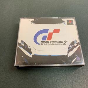 グランツーリスモ2 プレイステーション PS 送料込み