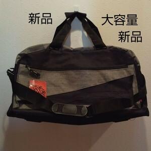 スポーツバッグ 旅行バッグ ボストンバッグ 避難バッグ 大容量 新品