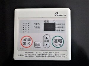 164【S.R】未使用 PURPOSE 台所リモコン MC-201 香川発