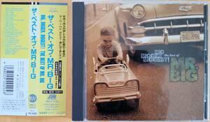 ○☆即決!☆帯付良品!MR.BIG:ザ・ベスト・オブ・MR.BIG CD