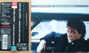 ☆即決!○ジョン ボン ジョヴィ:デスティネイション・エニィホエア BOX CD