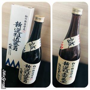 松竹梅白壁蔵「新選組近藤勇・土方歳三」空ボトル&専用箱