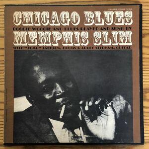 【LP】MEMPHIS SLIM/CHICAGO BLUES[USオリジナル:FOLKWAYS:BLUE LABELS w/46th STREET ADDRESS:ブックレット付き]★OTIS SPANN RAY CHARLES