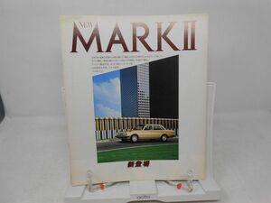 K1■TOYOTA(トヨタ)NEW MARK 2(マーク2)新登場 旧車カタログ 1980年 ■並/押印無、経年劣化・ヤケあり